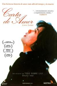 Carta De Amor Por Bladerunner1984 - dvd
