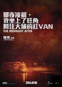 The Midnight After - Na ye ling chen, wo zuo shang le wang jiao kai (2014)